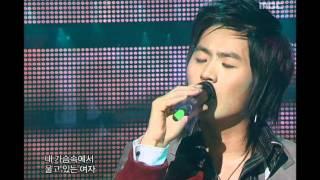 Eru - Black Glasses, 이루 - 까만 안경, Music Core 20061104