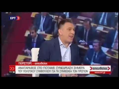 Οι δηλώσεις Αμυρά για τη συμφωνία των Πρεσπών