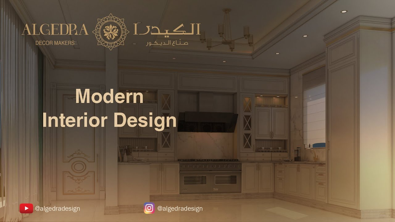 Modern Interior Design By Algedra In Dubai