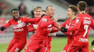 Топ-10 голов «Спартака» в 2016 году. Выбираем лучший!
