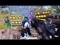 奔奔解说:最好玩的吃鸡视频,吃鸡合集09(2月1日-2月12日) - YouTube