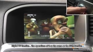 Volvo Multimedia System