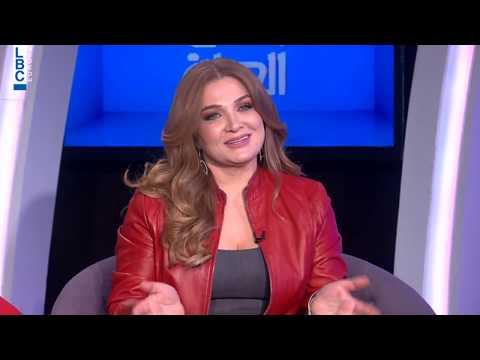 بتحلى الحياة – الفنانة سمية البعلبكي  - 17:54-2018 / 11 / 9