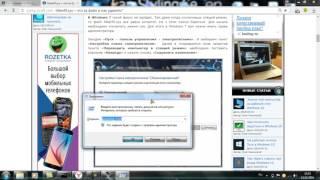 видео Файл hiberfil.sys - что это? Можно ли его удалить, отключить, переместить?