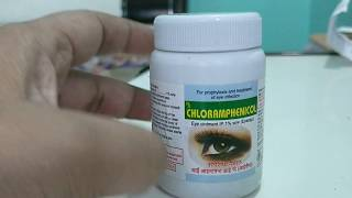 Full Hindi: Chloramphenicol eye ointment pads for eye infection