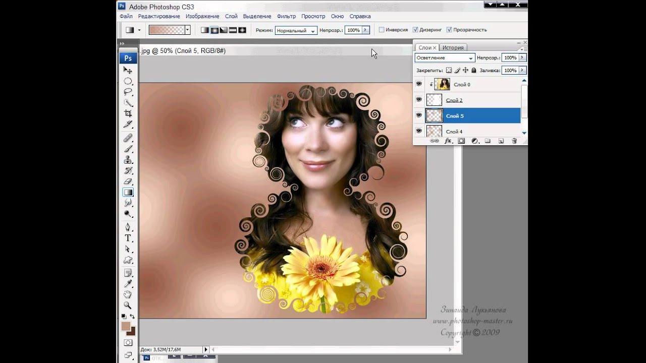Поздравительная открытка уроки фотошоп