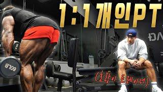 20분 개인 피티 이렇게 하체 운동 | 4K 화질 | Danny Joe Fitness
