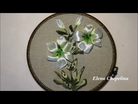 Лилия вышитая лентами / Lily Embroidered With Ribbons