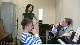 видео Подбор репертуара в вокально-эстрадном классе Методические рекомендации для педагогов эстрадного вокала