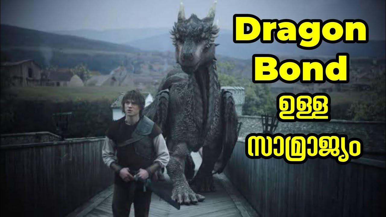 Download Dragonheart: Battle for the Heartfire Movie Malayalam Explanation|Dragon Fantasy|Review Reels