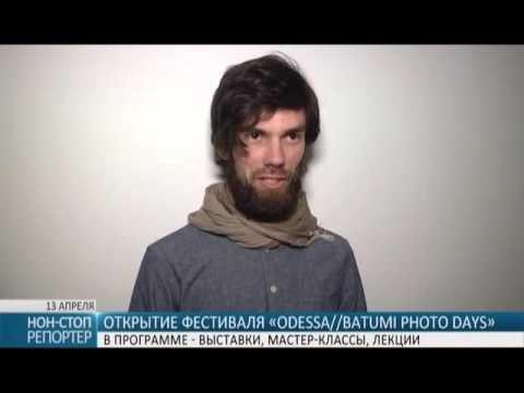 «Odessa//Batumi Photo Days». В Одессе открылся фестиваль современной фотографии