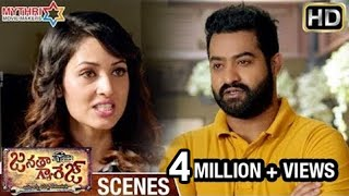 Jr NTR Slapped by Vidisha | Janatha Garage Telugu Movie Scenes | Mohanlal | Samantha | Nithya Menen