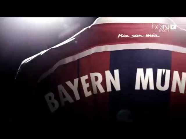 بايرن ميونيخ شعار للفخر والإعتزاز