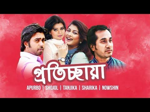 Proticchaya Bangla Natok   Apurbo   Shojol   Tanjika   Sharika   Nowshin l Bus Hd