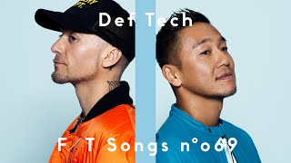Def Tech - My Way / THE FIRST TAKE