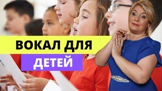 """Вокал для детей. Учим песню """"Три танкиста"""". Урок вокала. Распевка. Екатерина Джулиани."""