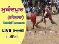 Mukandpur, Ambala (Haryana) Kabaddi Tournament (Live) 09 Oct 2018/www.123Live.in Mp3