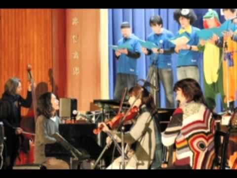 高木正勝 小学校ライブ / Takagi Masakatsu - Private Concert At A Primary School