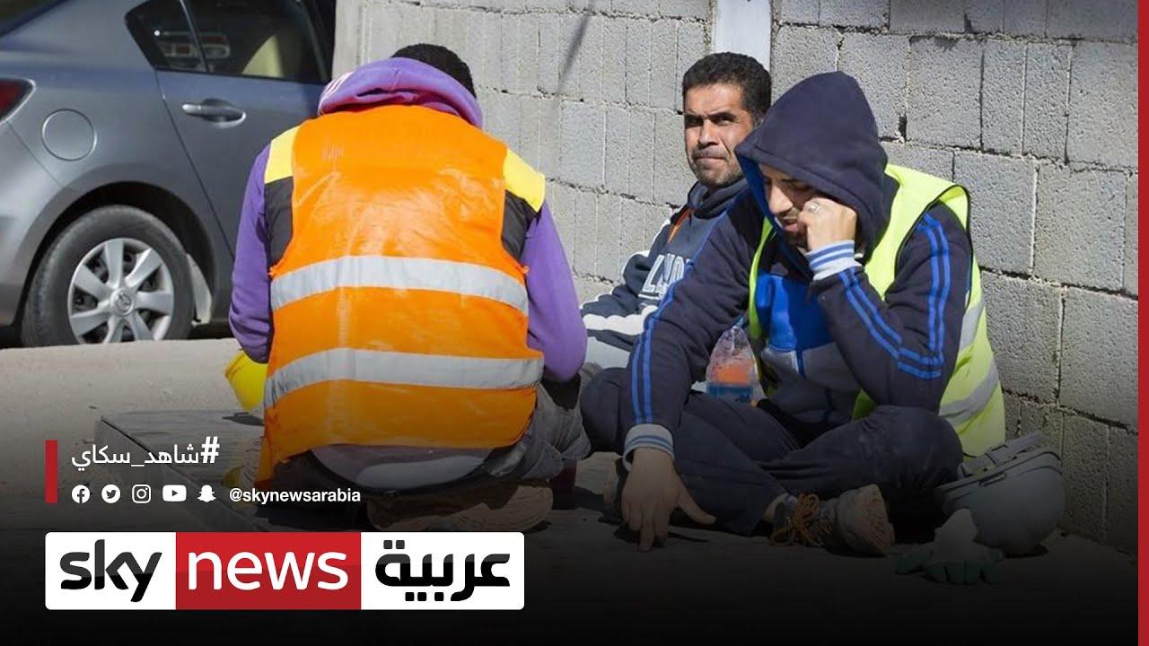 فيروس كورونا يزيد من نسبة البطالة في الأردن | #مراسلو_سكاي  - 11:54-2021 / 10 / 23