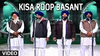 Kavishar Bhai Joga Singh Jogi - Kisa Roop Basant - Kissa Roop Basant
