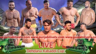 🔴 [LIVE] Dehdana (Patiala) Kabaddi Cup 23 Feb 2018/Punjabilivetv.com