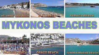 MYKONOS BEACHES - MYKONOS , GREECE 2017 4K