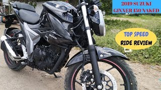 2019 Suzuki Gixxer 150 Naked|Top Speed Review|Vibrations?