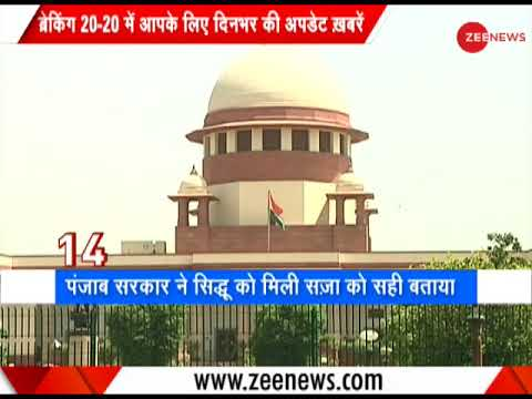 Breaking 20 20: Punjab government asks SC to uphold Sidhu's conviction in Patiala road rage case