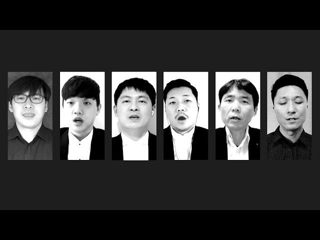 주만 의지해 - 동산남성중창 2021.3. 28