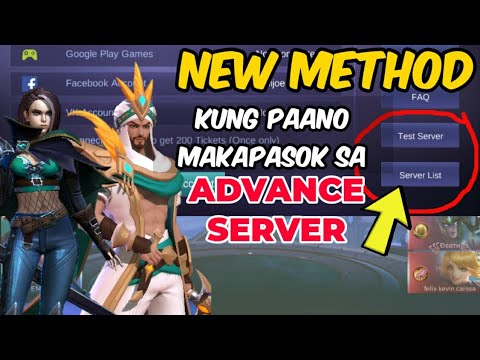 HOW TO ENTER ADVANCE SERVER IN MOBILE LEGENDS (2019) | DIAMONDS GIVEAWAYS
