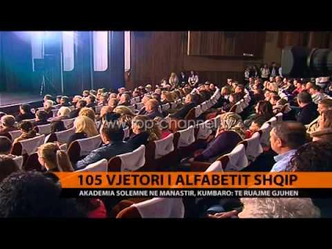 105-vjetori I Alfabetit Shqip - Top Channel Albania - News - Lajme