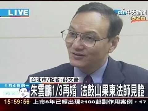 朱雲鵬3日再婚 法鼓山果東法師見證
