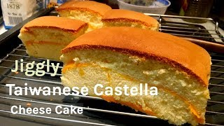 How to make Jiggly Taiwanese Castella Cheese Cake | Bánh bông lan phô mai Đài Loan