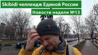 Белое гетто в Москве