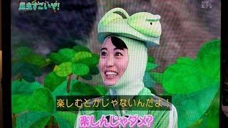 元AKB48の前田亜美さんが5月3日にInstagramを更新。同日放送のNHK Eテレ...