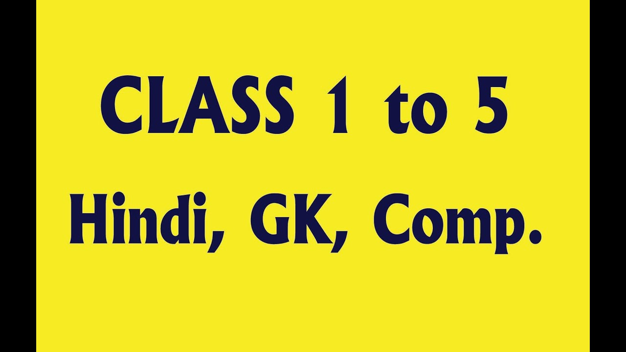 Class 1st to 5th part 3 Hindi, GK, Computers