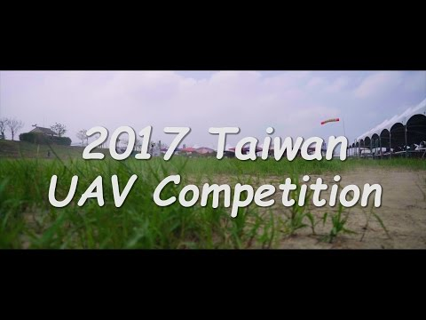 2017【UAV Competition】工作人員既布雷克篇 Staff & Black  | 4k
