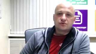 видео Где заказать документы для открытия микрофинансовой организации