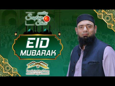 Wish you and your family a very joyful Eid ul Fitar   Saqlain Mushtaq Message   Saqlain Mushtaq Show