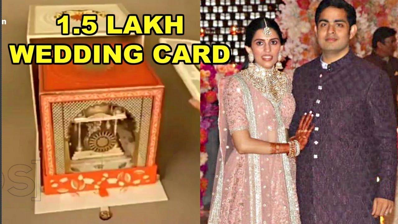 Akash Ambani And Shloka Mehta 15 Lakh Wedding Card