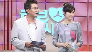 러브 人 아시아 - Love In Asia 20090414  #006