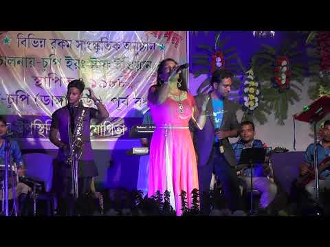 nachegi saraswati gayegi saraswati tere liye || live stage performance || Miss Dola || 9932490533 ||