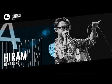Hiram(HK)|Asia Beatbox Championship 2017 Solo Elimination