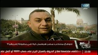 المصرى أفندى 360 | لقاء مع الكابتن وليد صلاح الدين