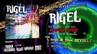 RIGEL-false&true MYSELF- (Trailer)