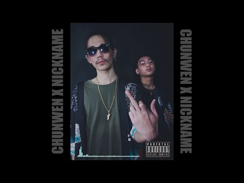 CHUN WEN - FUCK U 🔞 feat.NICKNAME