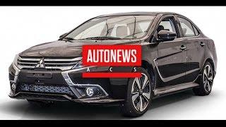 Новый седан Mitsubishi Lancer 2017 модельного года