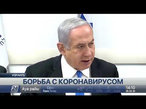 COVID-19: Минздрав Израиля получил особые полномочия