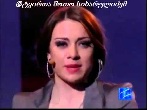 salita chubinidze axali celi komedi shou koncerti 2012 by shoto sixarulidze Travel Video