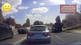 Дороги Украины, Запорожье, ул.Гагарина - ул. Гарнизонная